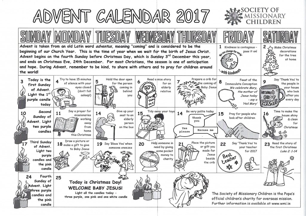 advent-calendar-2017
